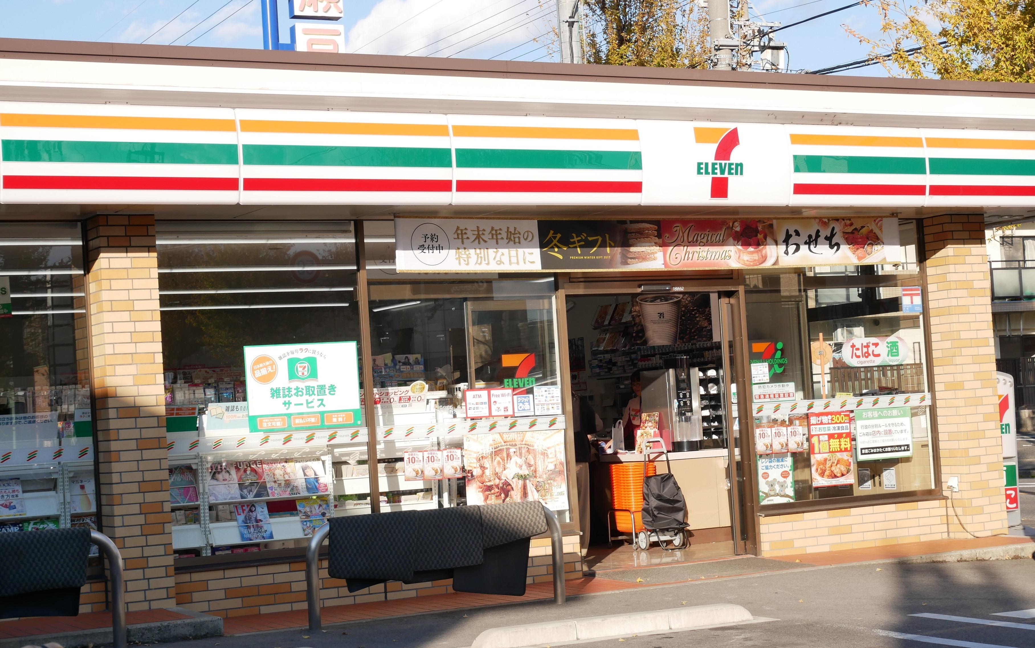 セブンイレブン名古屋弥生町店