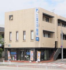 名古屋市南区・瑞穂区の不動産屋 株式会社富士不動産