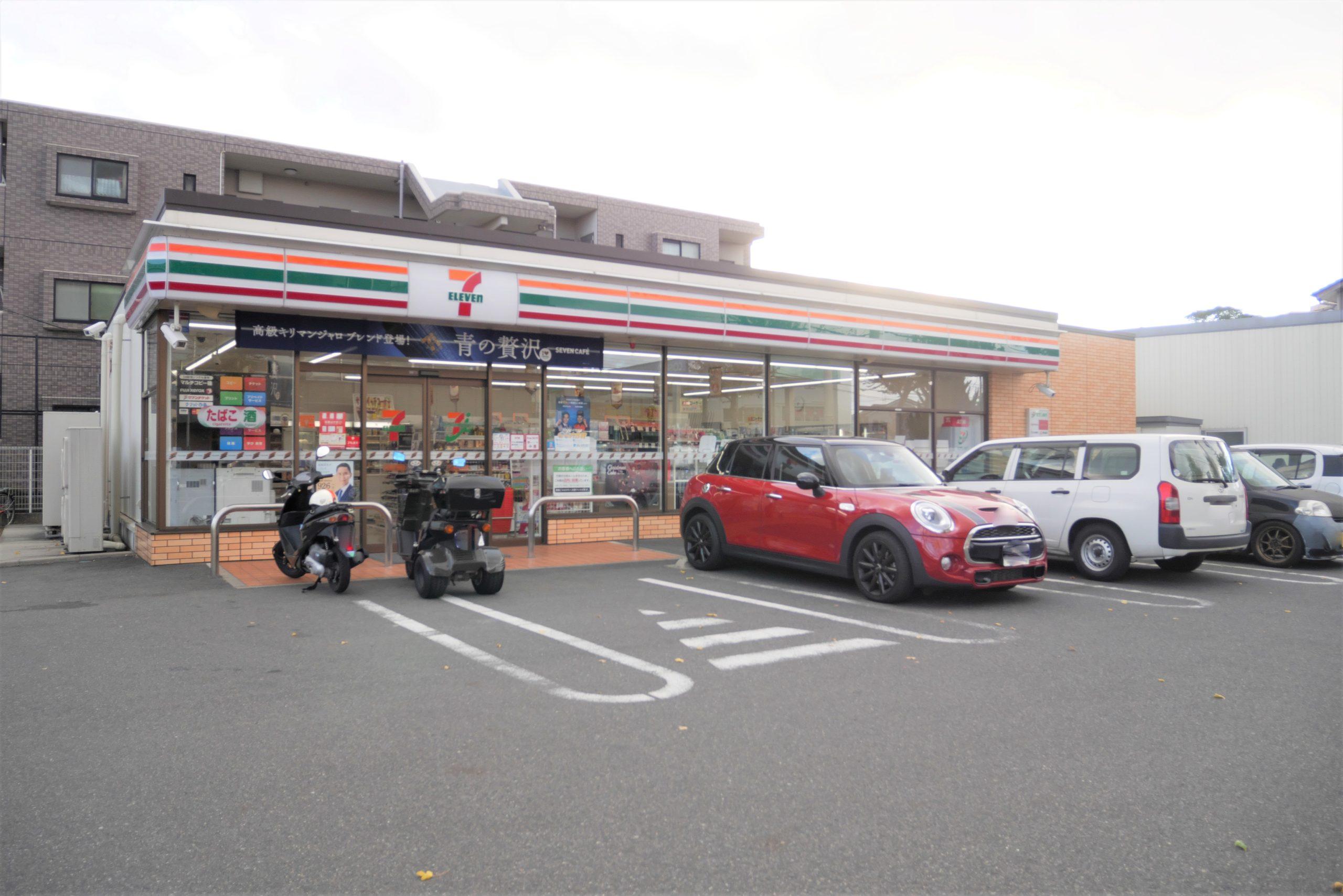 ・セブンイレブン平子橋西店