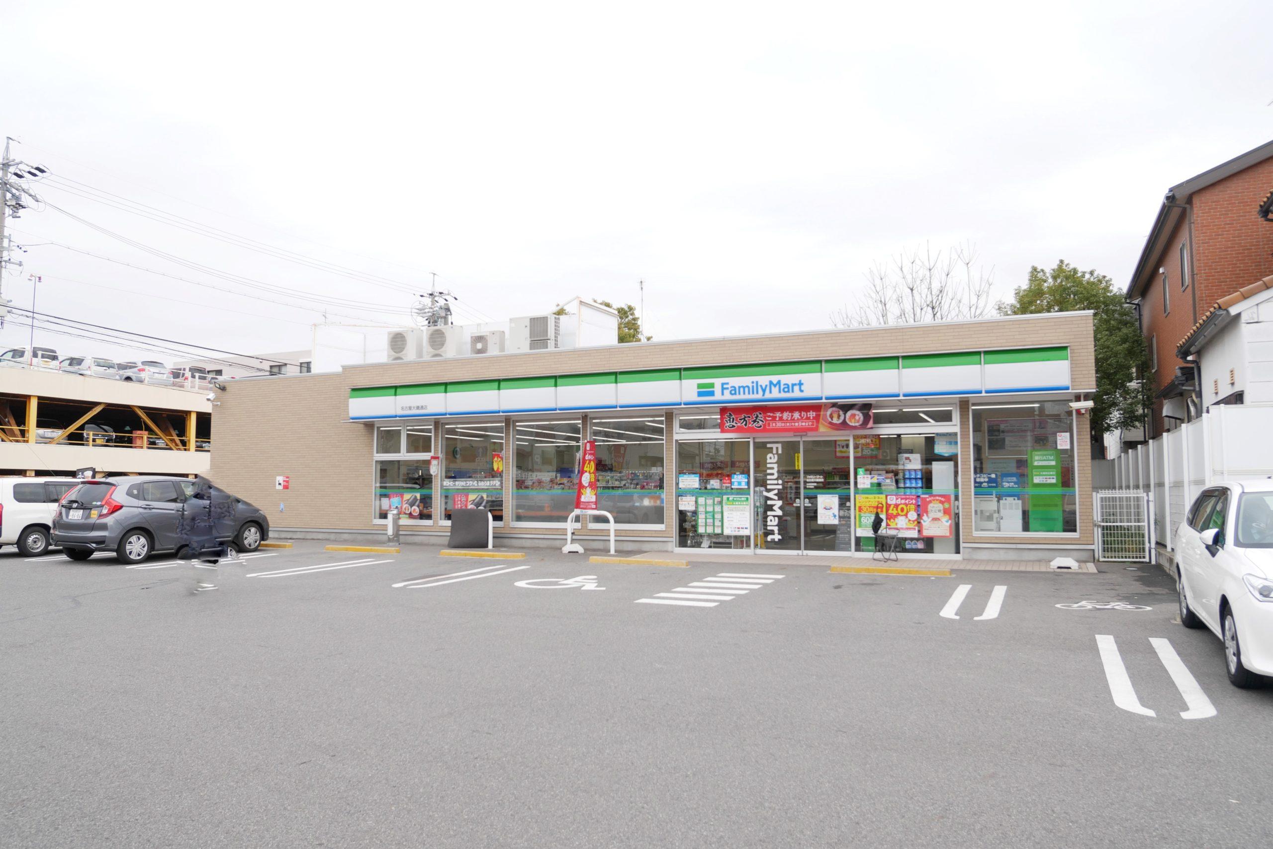 ・ファミリーマート大磯通店
