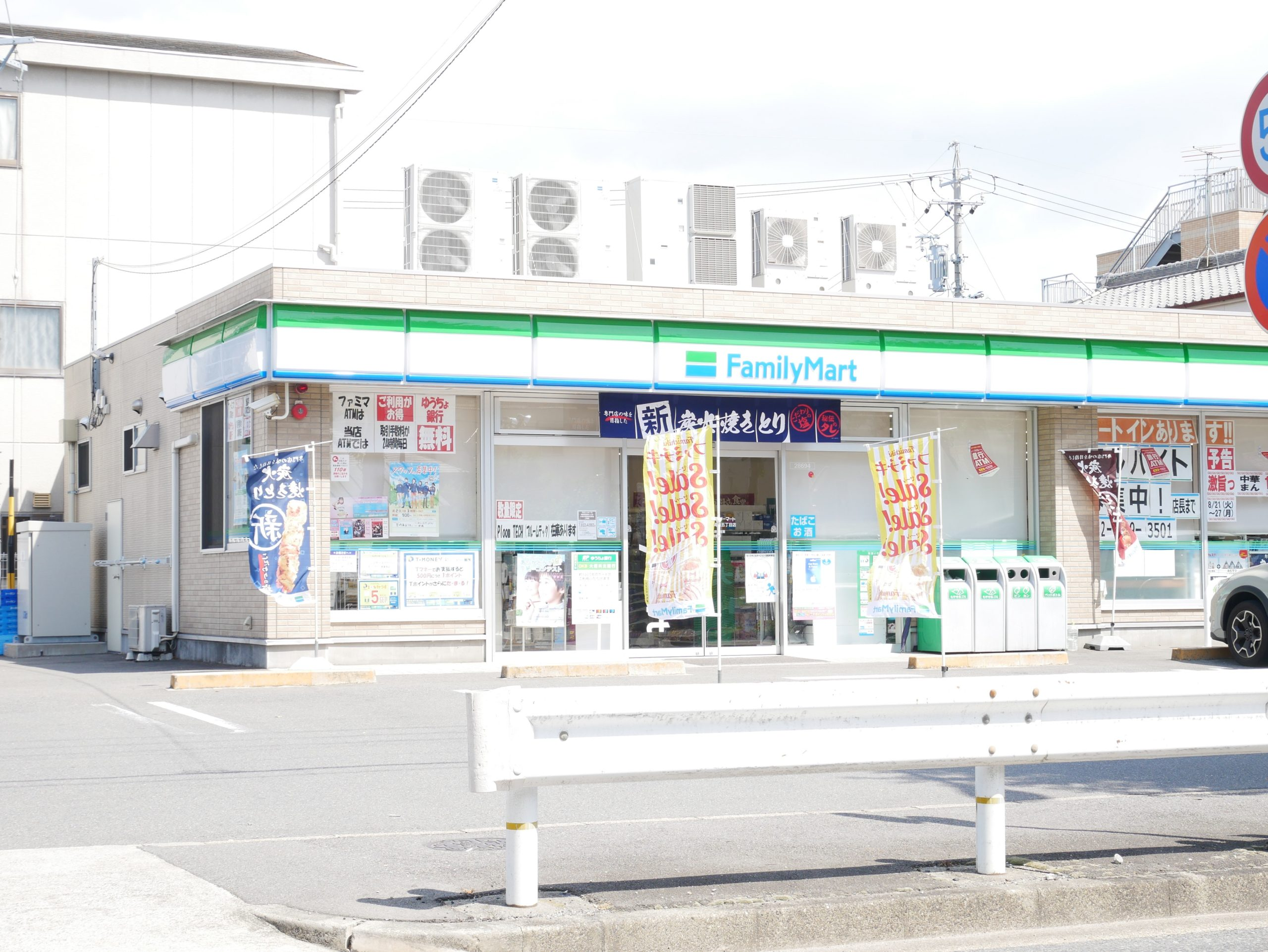 ・ファミリーマート宮崎通五丁目店