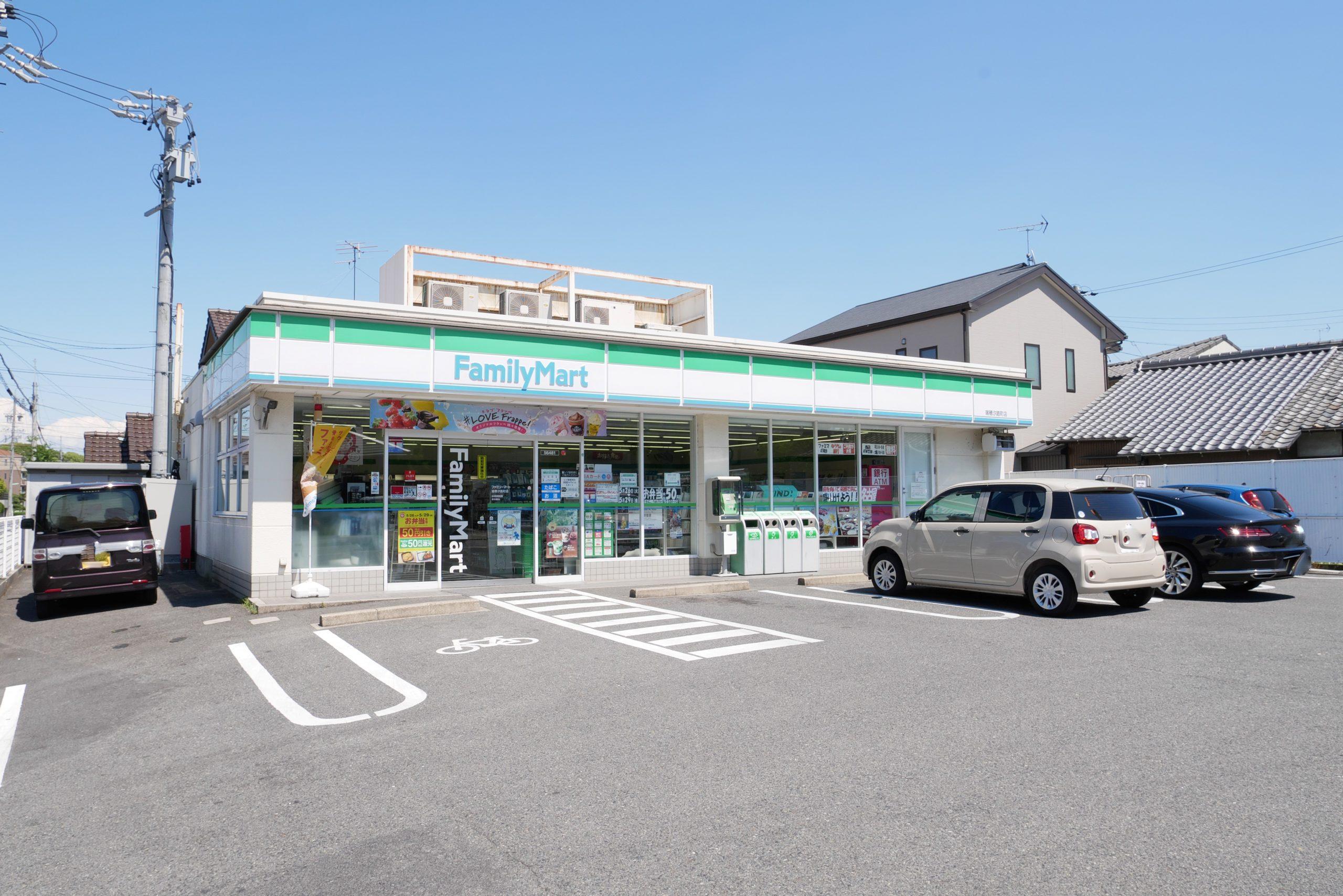 ・ファミリーマート瑞穂汐路町店
