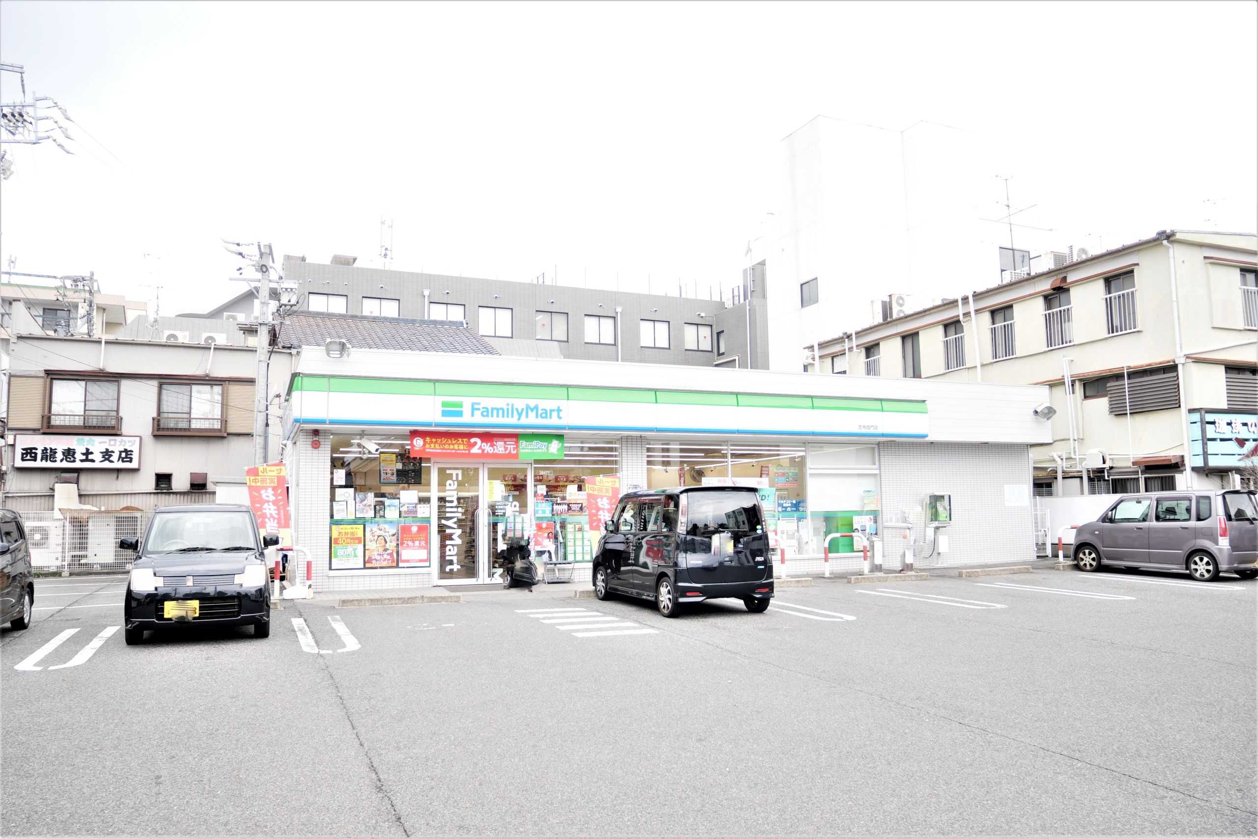 ・ファミリーマート笠寺西門店