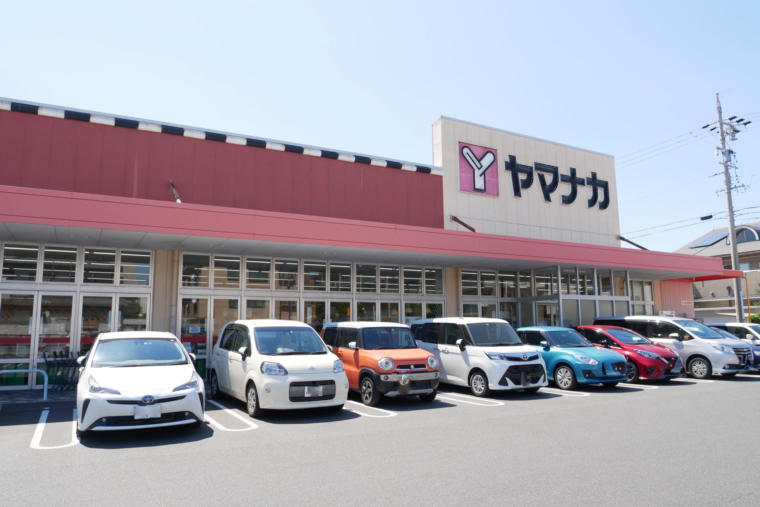 ・ヤマナカ瑞穂店