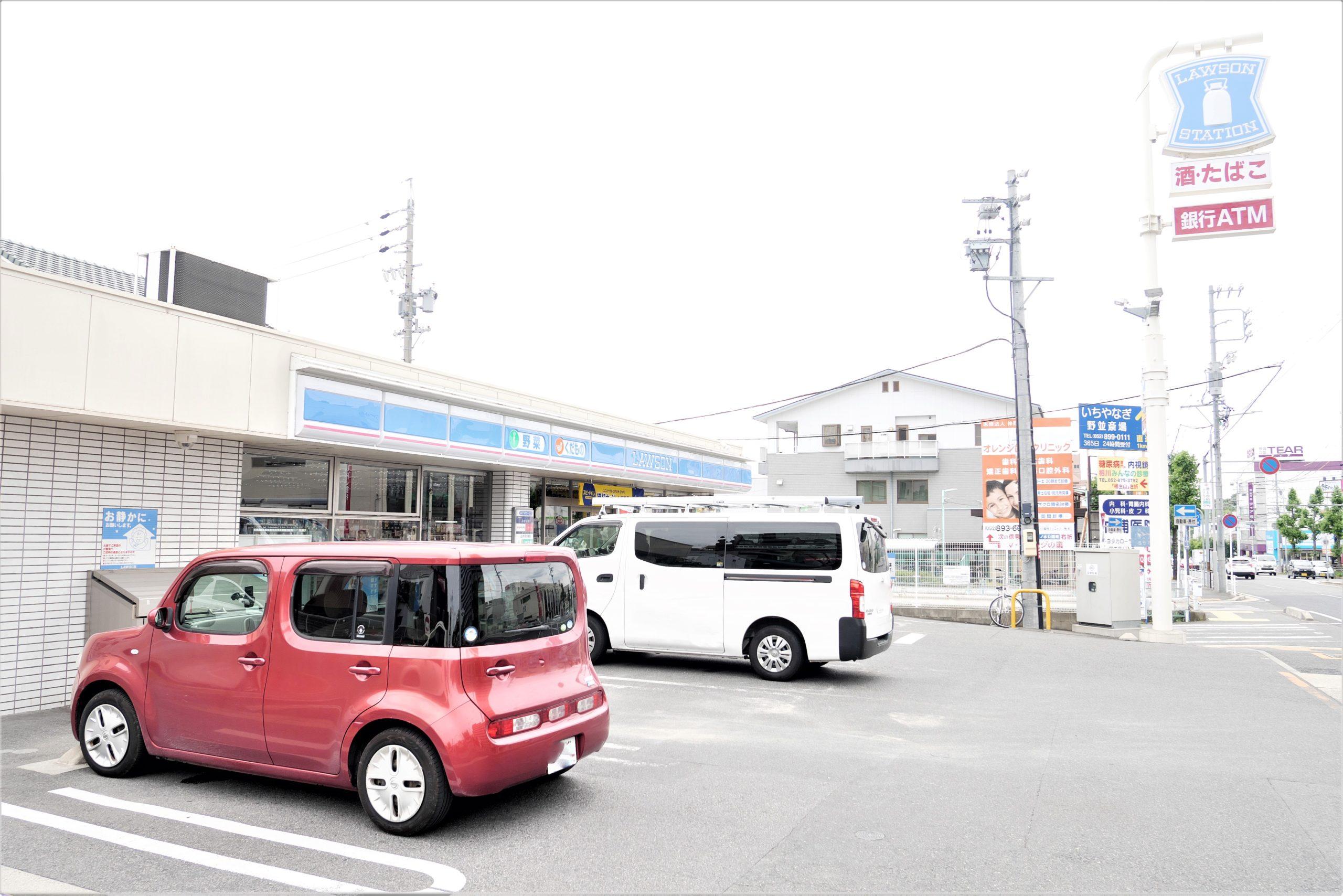 ・ローソン相生山駅前店