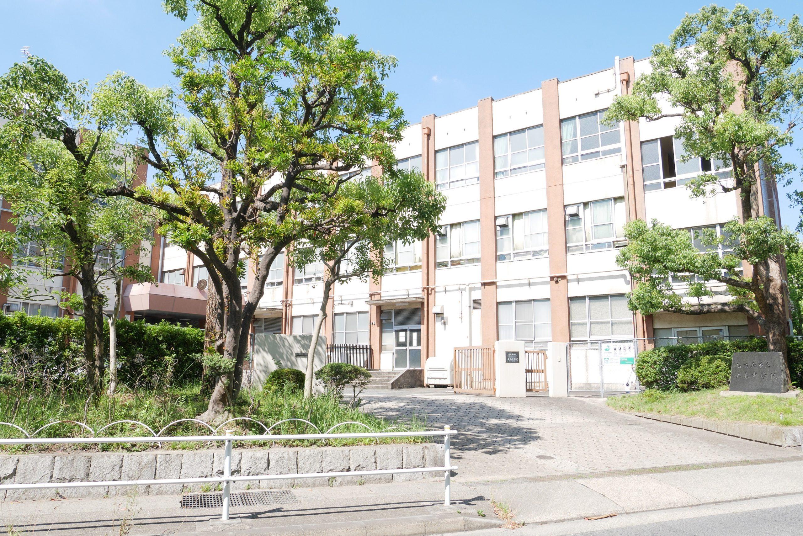 ・名古屋市立大高中学校