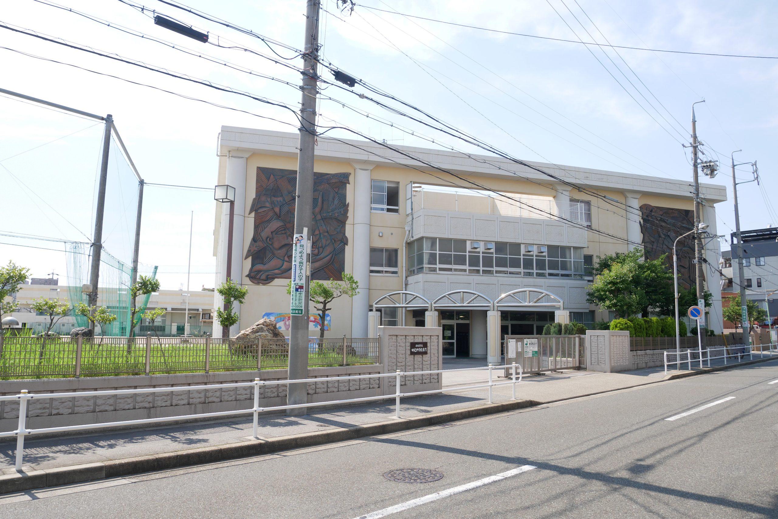 ・名古屋市立田光中学校