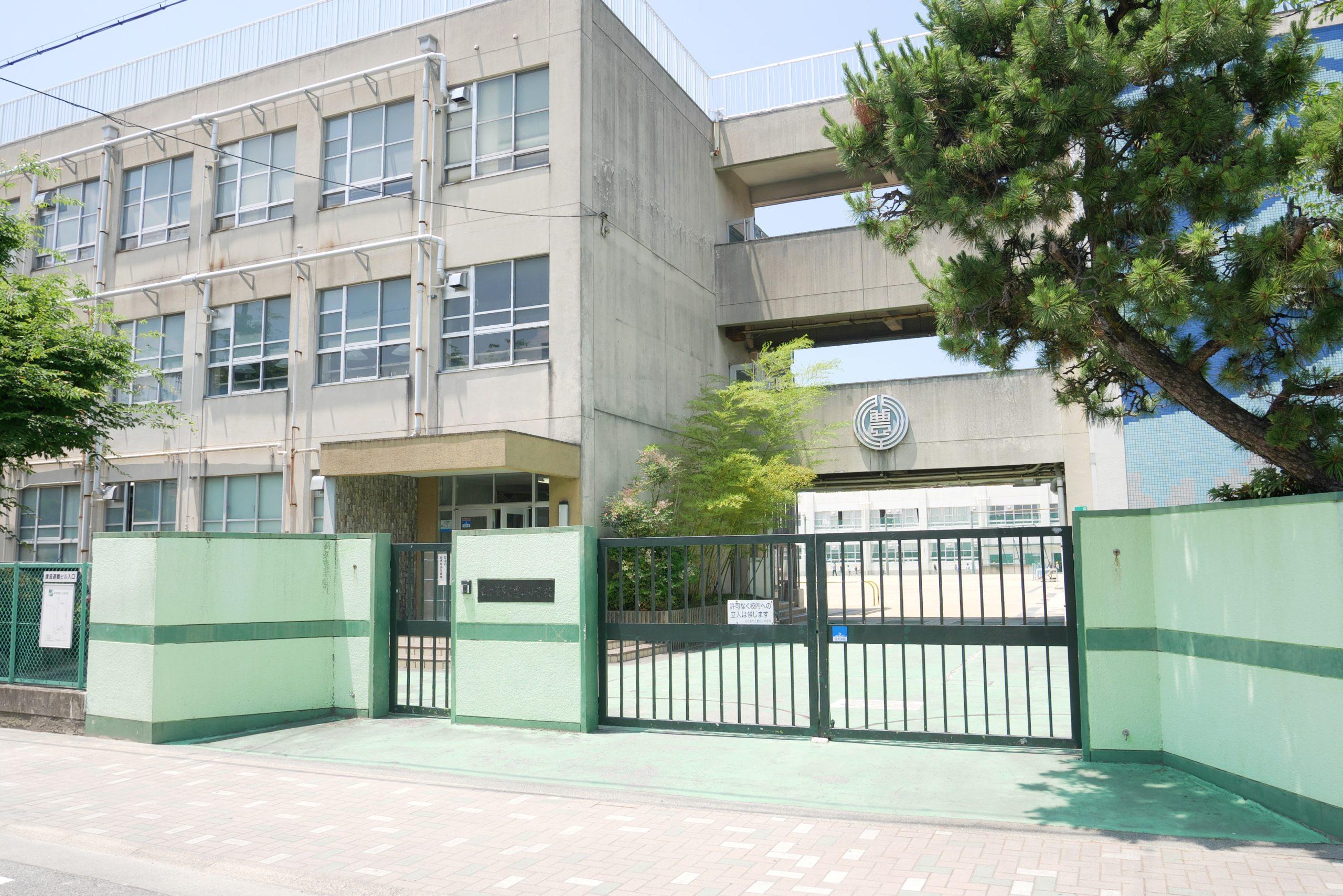 ・名古屋市立豊田小学校