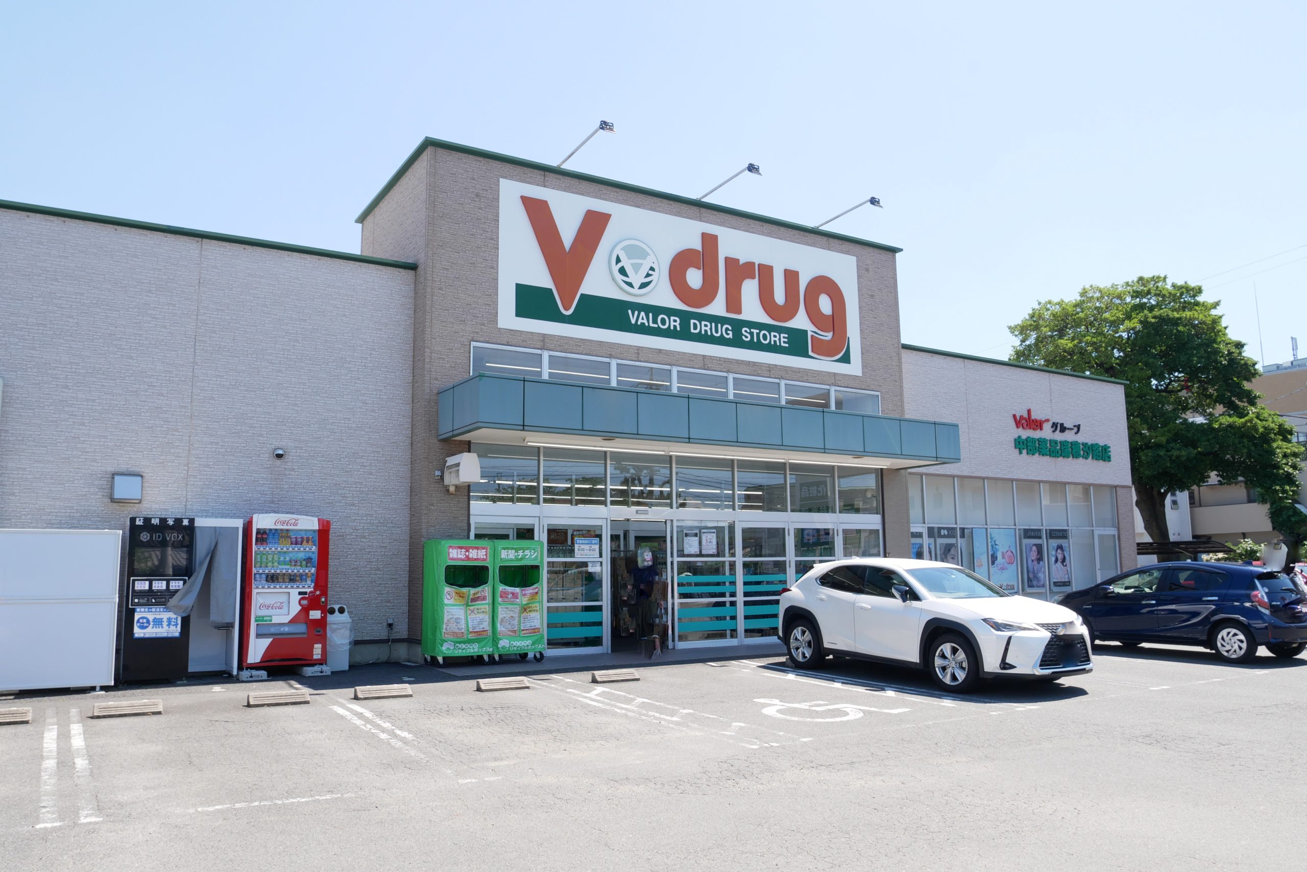 ・Vドラッグ瑞穂汐路店