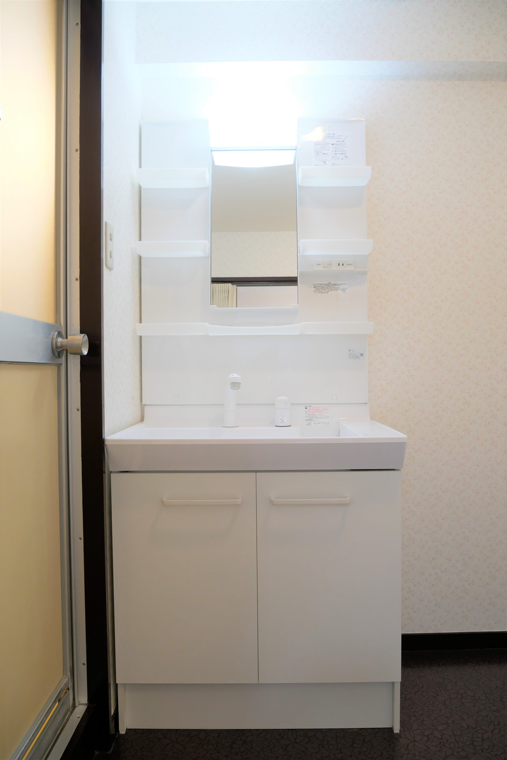 グランデール桜 407号室