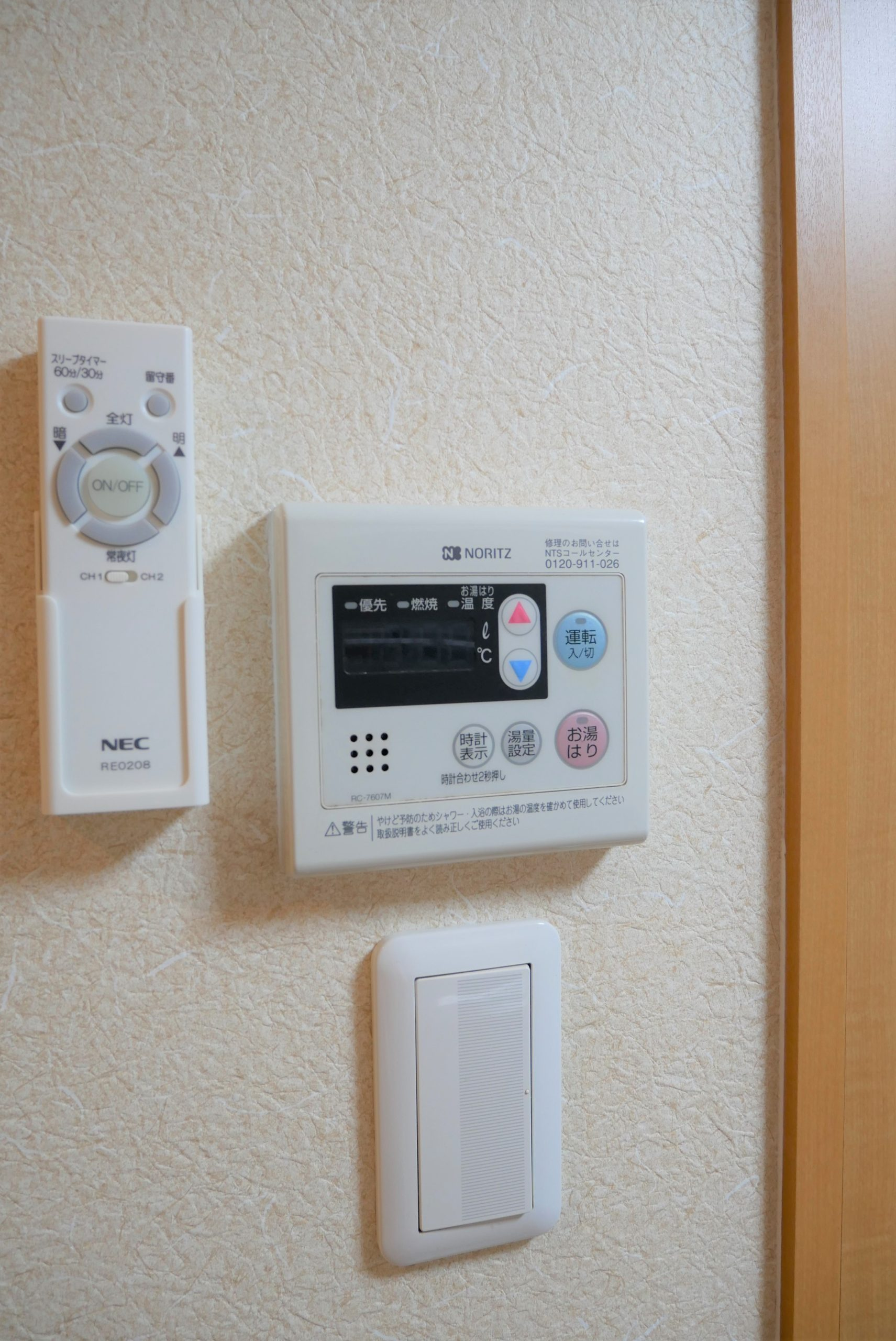 MIYABIROU 10D号室