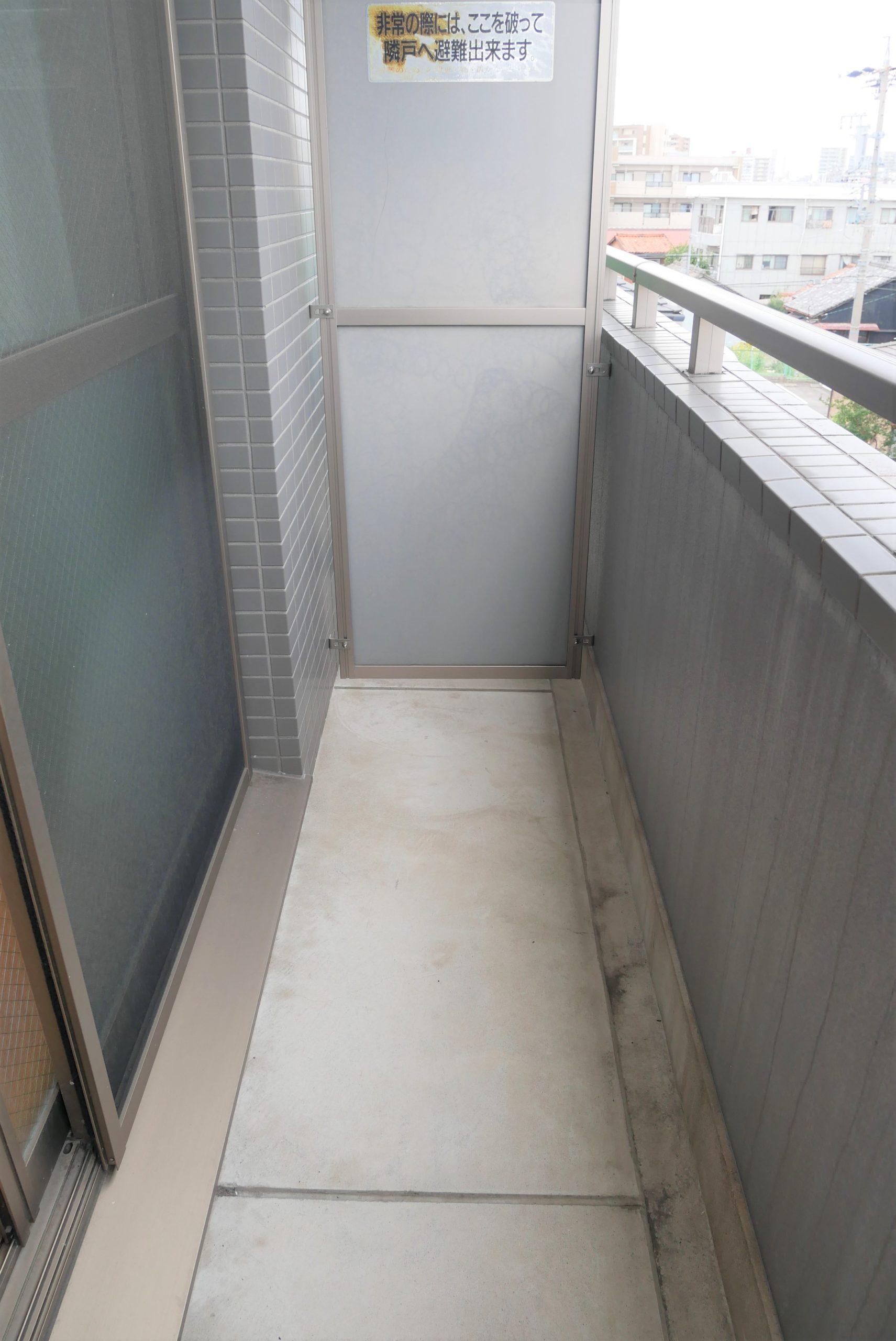 MIYABIROU 30C号室