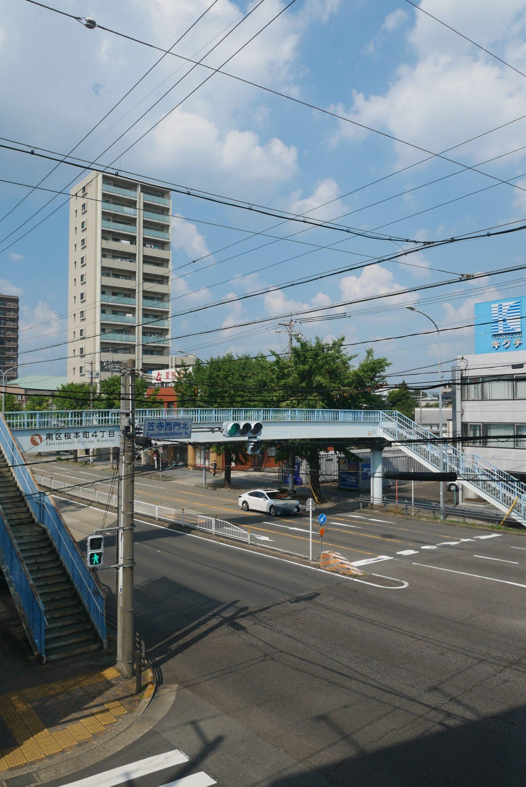 成田ビル 2B